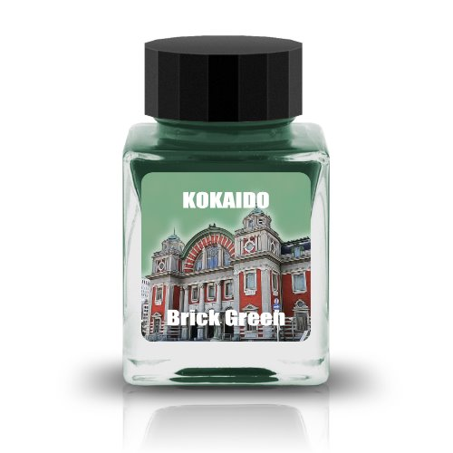 KOKAIDO Brick Green